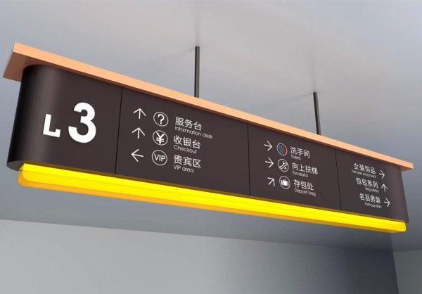 四川标识标牌定制