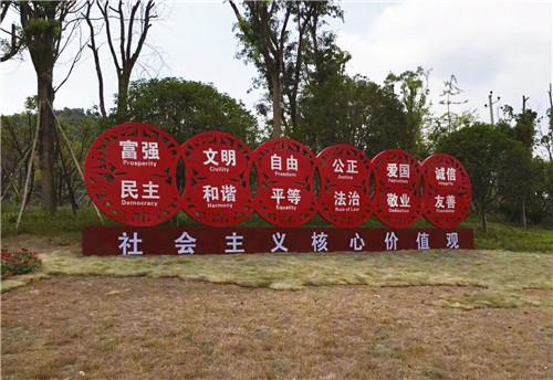 四川景区标识标牌定制成功案例