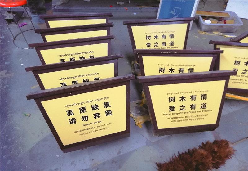 四川银行标识标牌