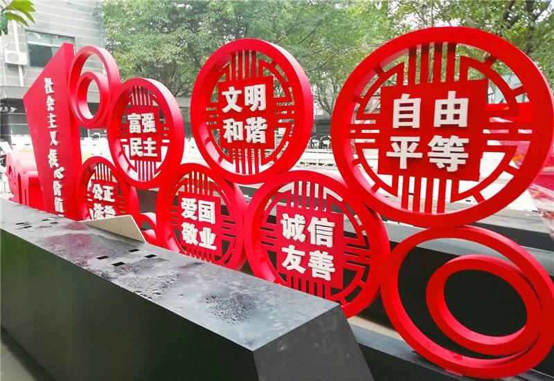 四川党建标识牌