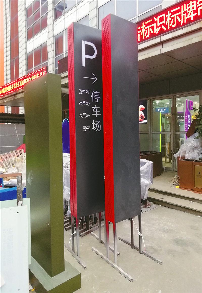 四川银行标识牌