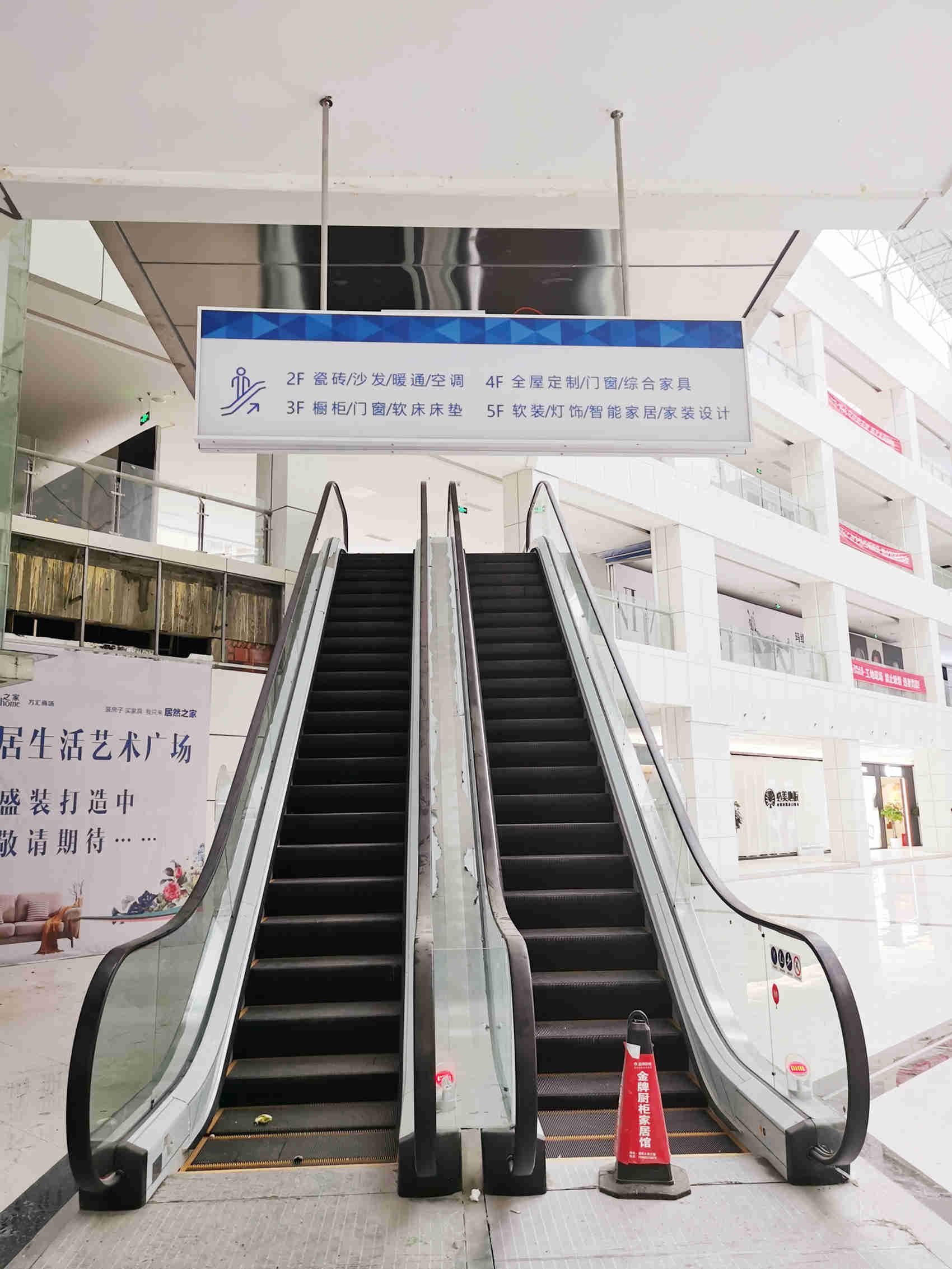 四川广告灯箱
