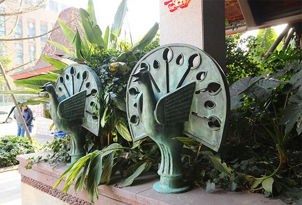 四川贸易主题雕塑