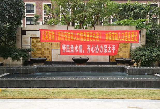 四川雕塑设计生产