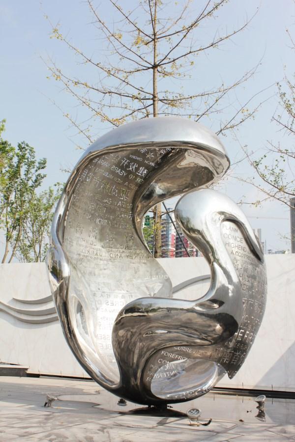四川城市雕塑定制成功案例