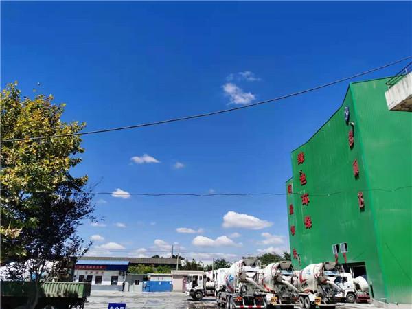西安建工集团混凝土有限公司