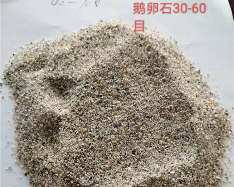 陕西河卵石沙30-60目
