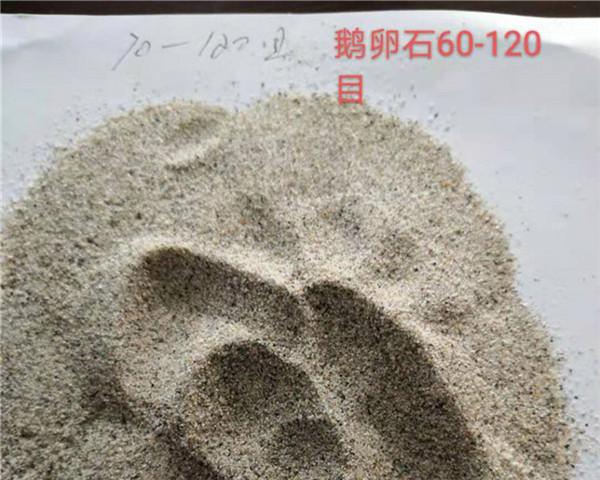 你以为石英粉作为填料的一些应用?你知道吗!