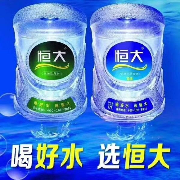 纯净水桶装水配送