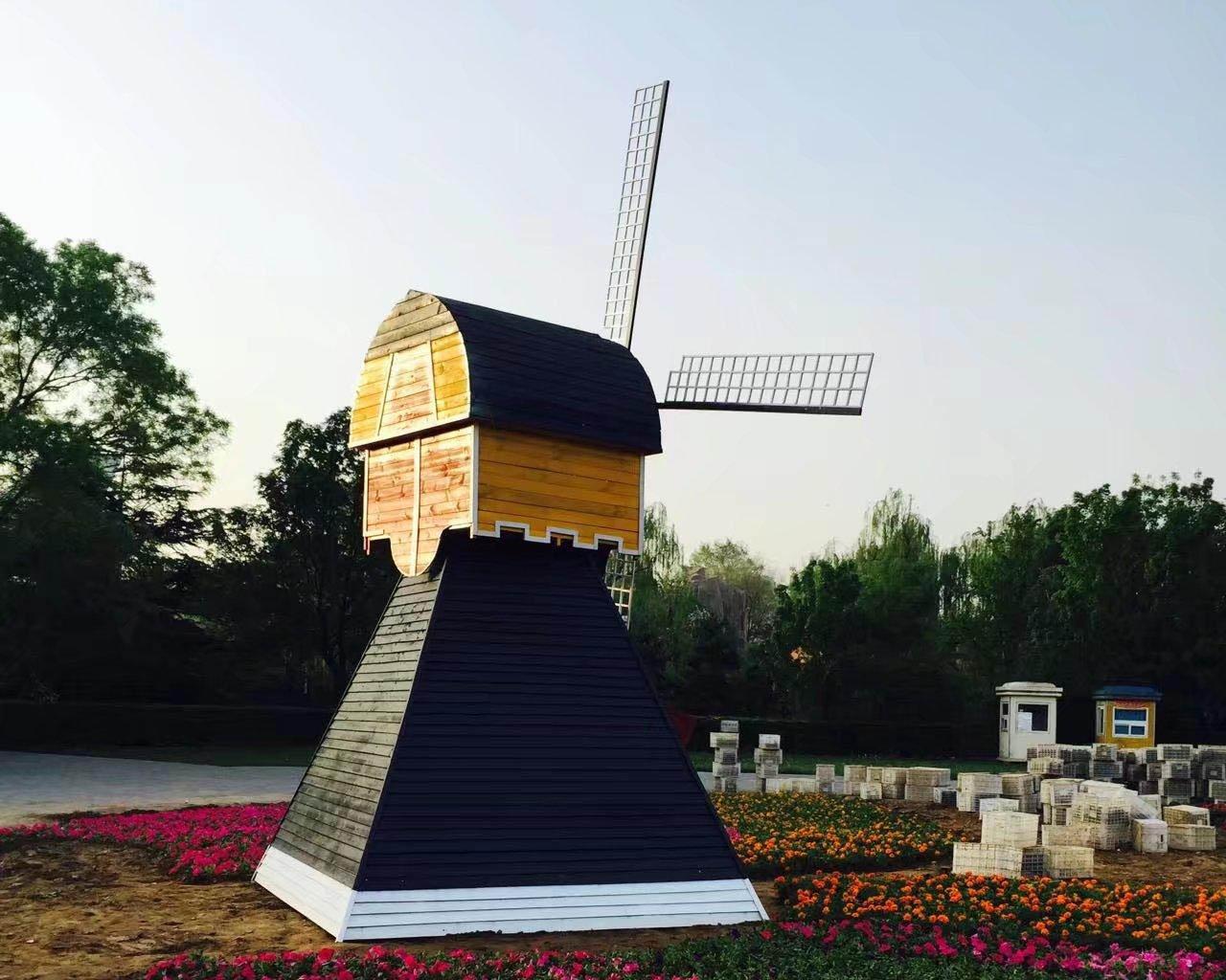 防腐木風車
