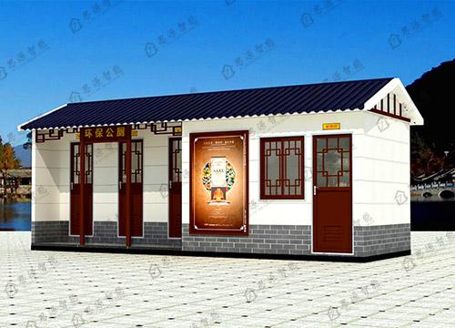 移动厕所-SYFG-005