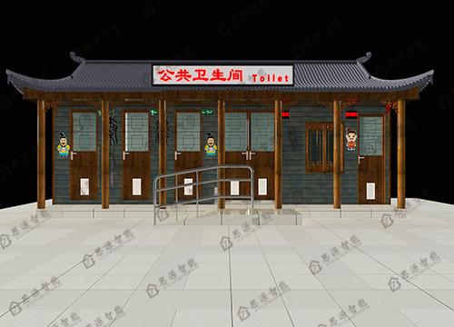 陕西移动厕所-SYFG-012