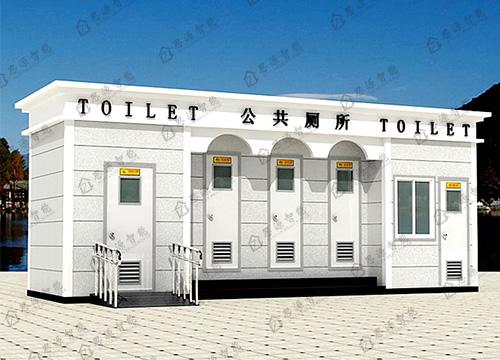 西安移动厕所怎么处理?