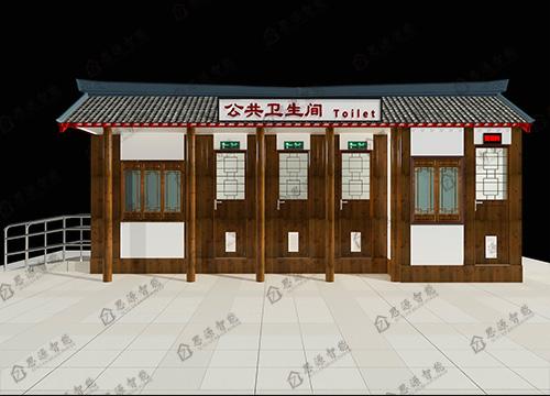 移动厕所-SYFG-011