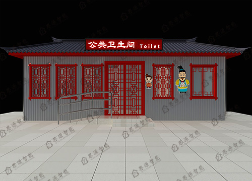 陕西移动厕所-SYFG-009