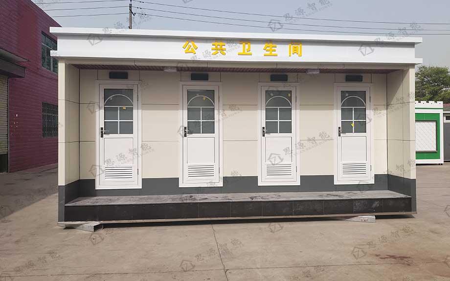 四川德阳定制的移动厕所..批发货完毕