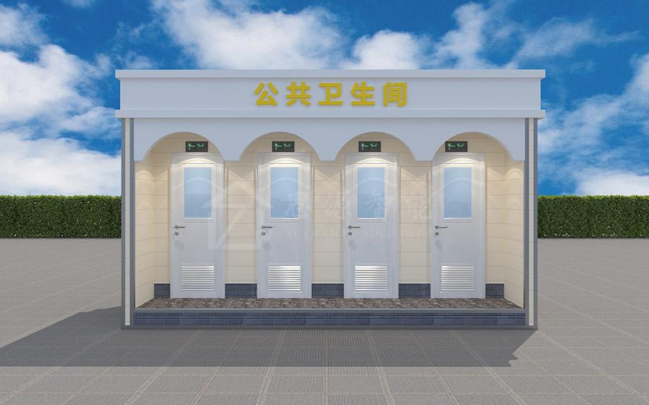 移动厕所-SYXD-008