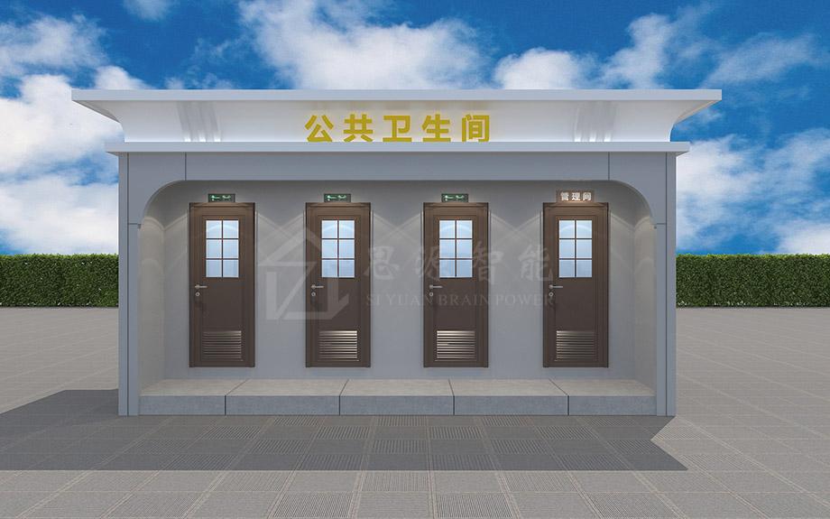 移动厕所-SYXD-011