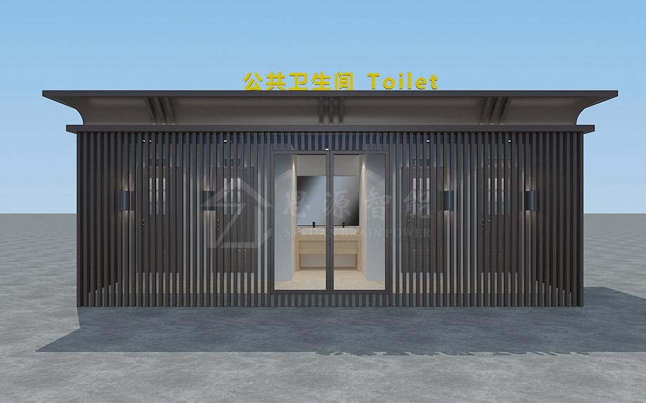 陕西移动厕所-SYXD-005