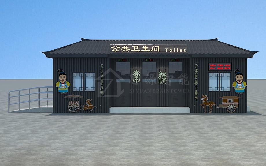 陕西移动厕所-SYFG-002