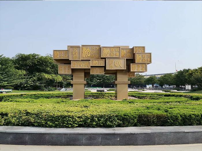 甘肃园林景观雕塑价格
