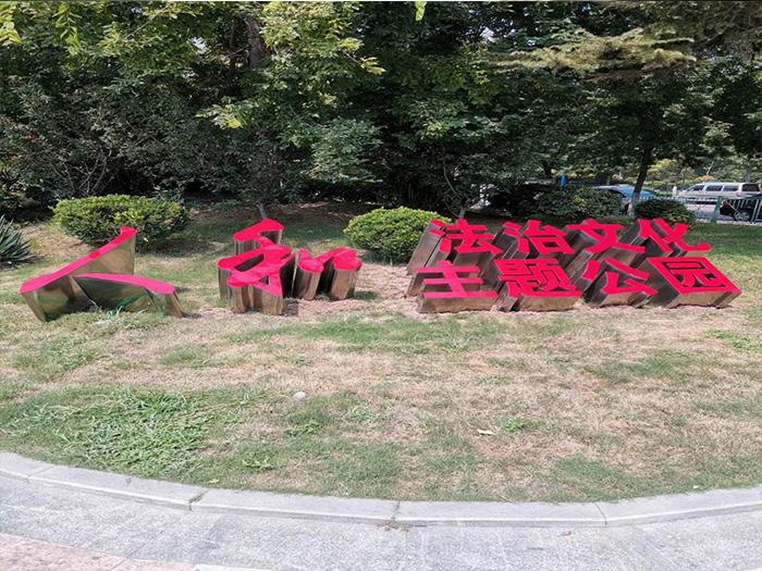 园林景观雕塑多少钱