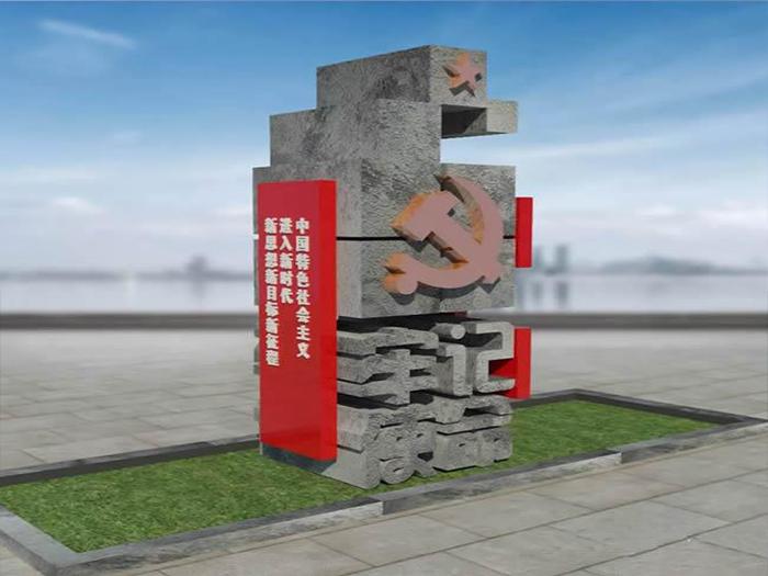 党建雕塑图片