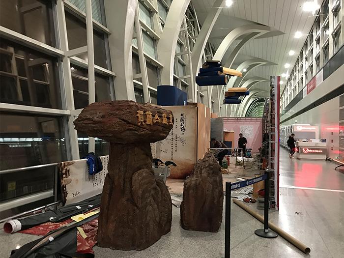 河东机场丝绸之路景观案例展示
