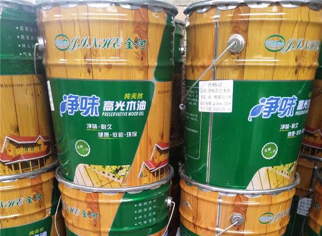 竞博app安卓官网木油