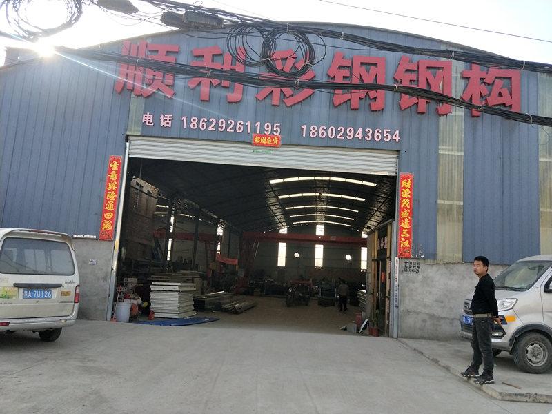 顺利彩钢生产团队