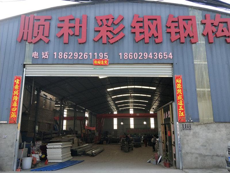 陕西顺利彩钢生产厂区