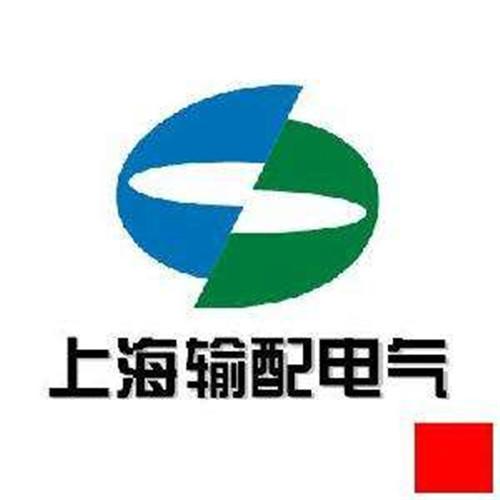 上海输配电气