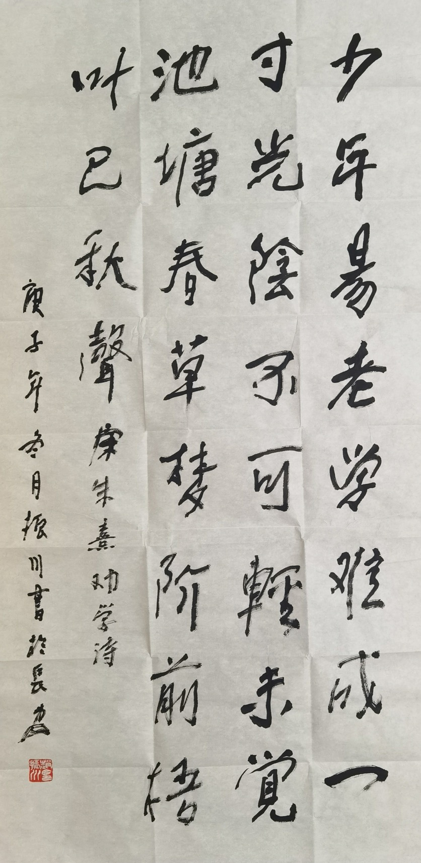 陕西名人字画