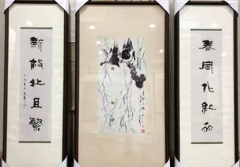 西安王子武字画