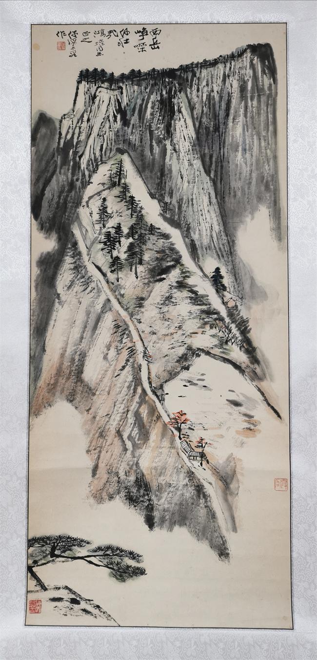 陕西何海霞字画回收