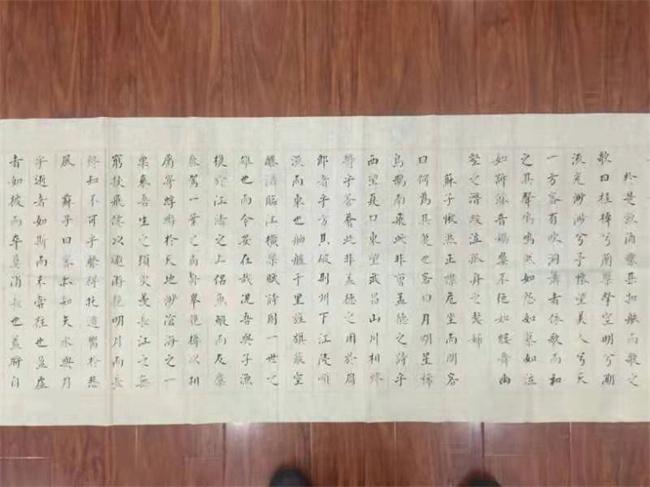 雷珍民字画回收