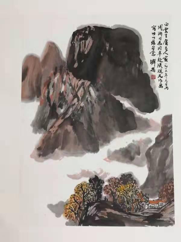 万济众字画