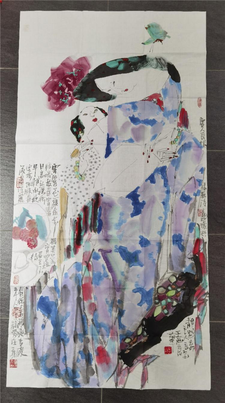 王西京双仕女图,尺寸68/138,有作者合影视频