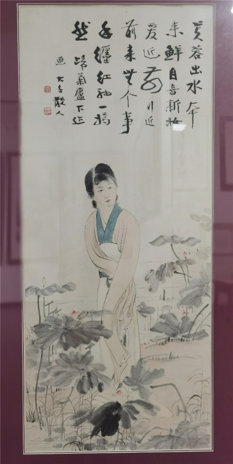 张大千,出水芙蓉,尺寸48/114.5,发表出版张大千精品画集