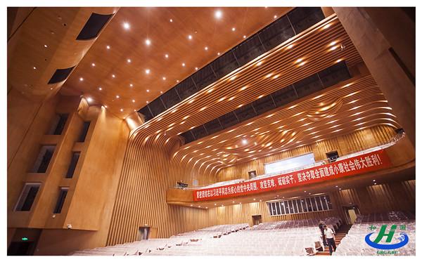 陕西铜川剧院
