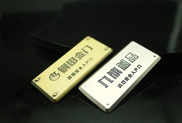 广东抗氧化锌合金标牌
