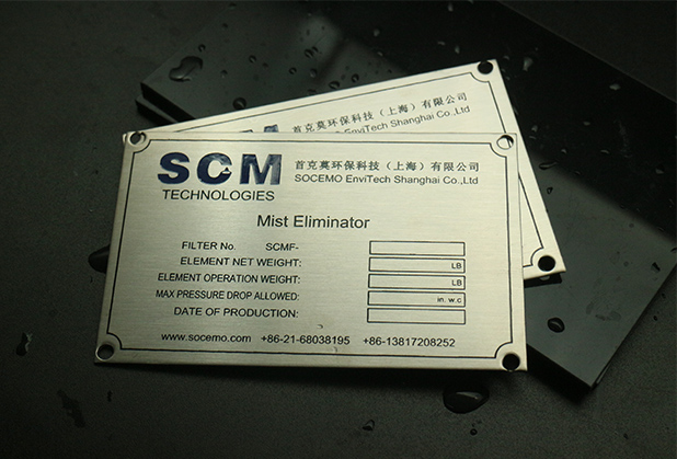 广东抗氧化不锈钢标牌定制