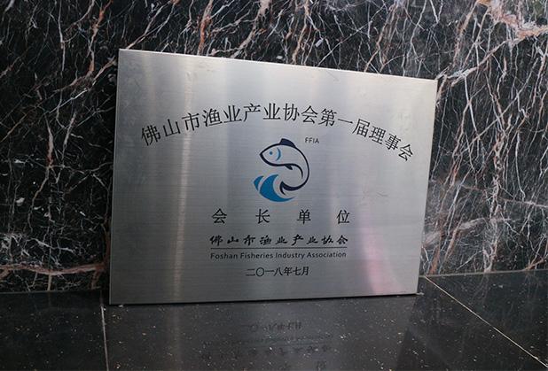 广东牌匾定制