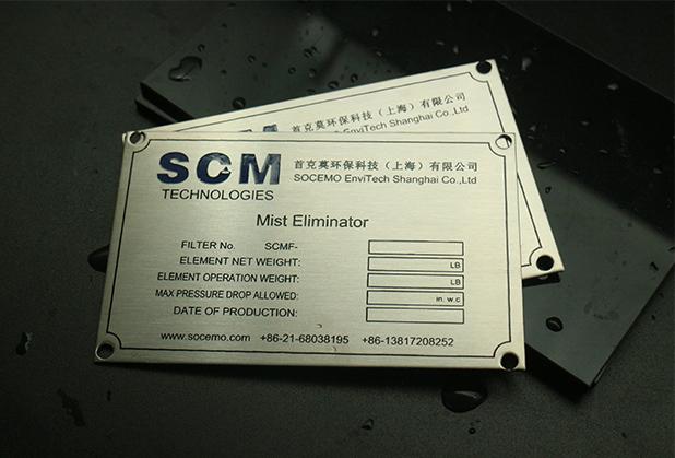 广东抗氧化标识牌厂家