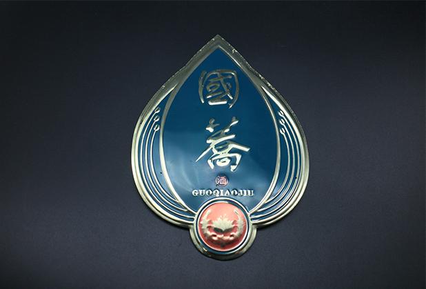 金浩特商标牌设计成功案例
