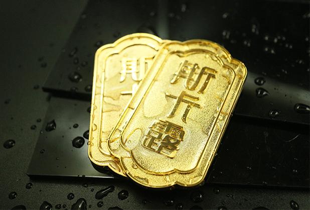 广东抗氧化标识牌