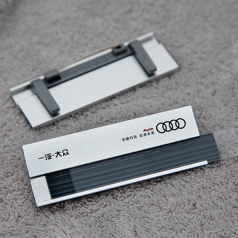广东胸牌制作厂家告诉你为什么不锈钢系列金属胸牌那么贵