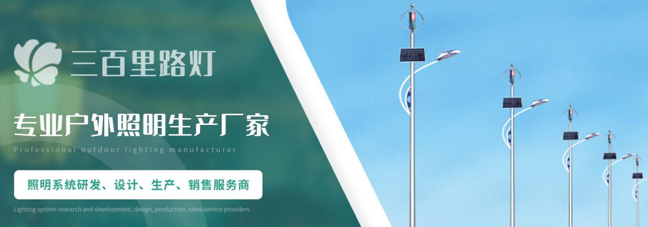 四川三百里科技有限公司