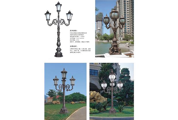 四川庭院灯
