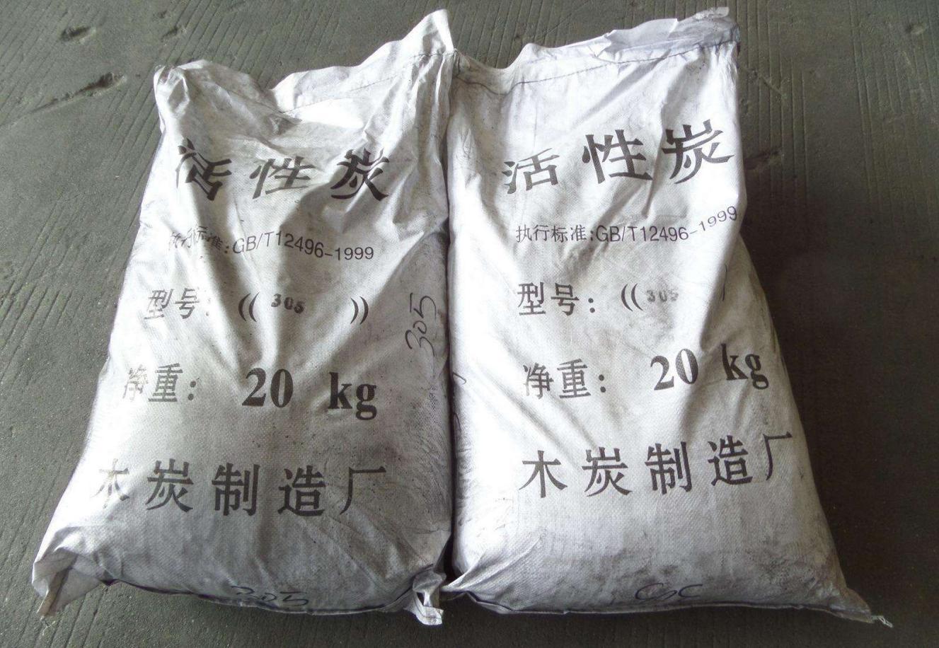 西安活性炭是什么?小编这就告诉你